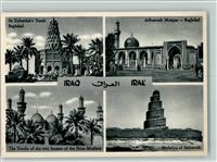 Baghdad Sit Zubaidahs Tomb Adhamiah Mosque The Tombs of the two Imams of the Shiaa
