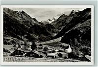 Gadmen Gadmen am Sustenpass
