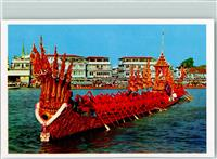 Bangkok The Nakaraj Barge in a procession Thailand