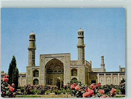 Herat The Grand Mosque Afghanistan