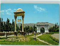 Kabul Arch of Triumph-Paghman Afghanistan