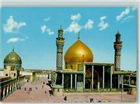 Samarra The holy golden mausoleum and the sacred shrines of the Imam Ali Al-Hadi and the