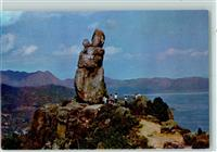 The Amah Rock metioned in local folklore  Hongkong