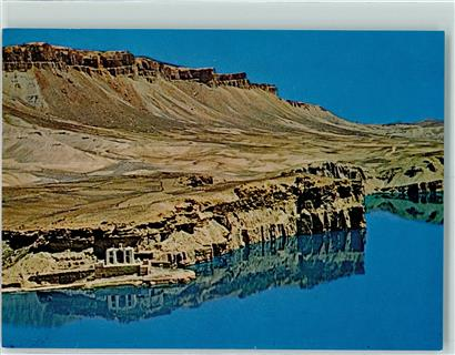 Kabul Blue Lakes of Band-i-Amir Nr. 14  Afghanistan