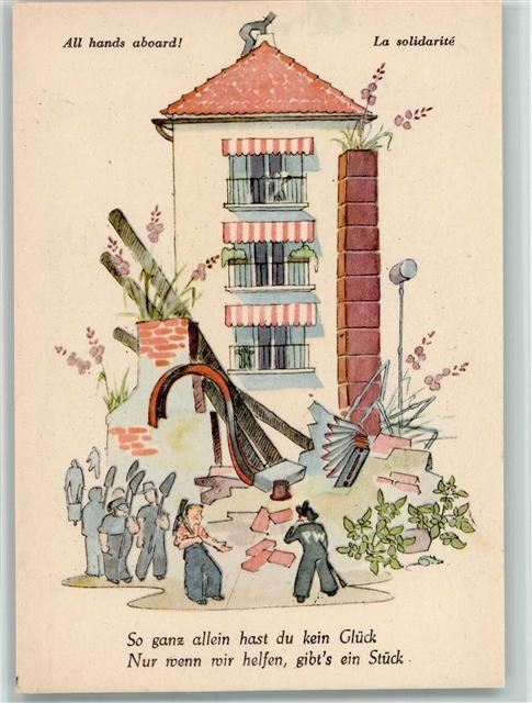 Hausbau karikaturen  Humor Serie Neues Leben mit - Hausbau - Zeichnung von Tschermak AK ...