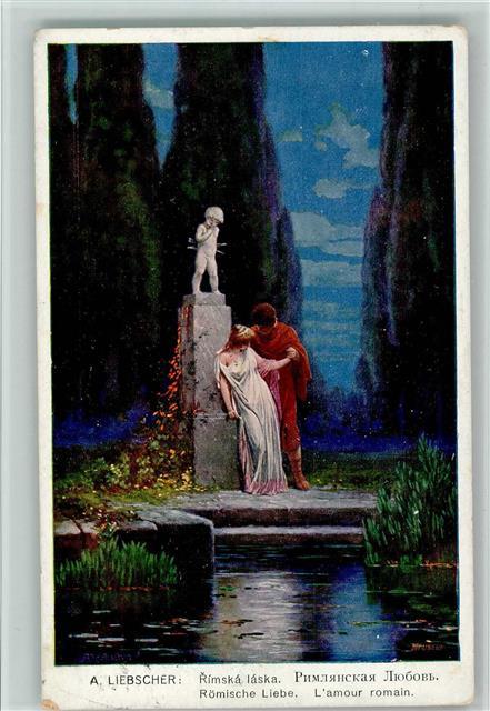 antike romische liebe