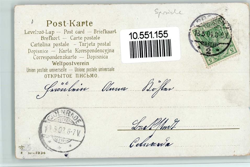 1904 Lithographie Spruch Verlag Pfb Serie 2834 Poesie