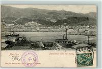 Messina 1902 Panorama visto dal mare Schiff