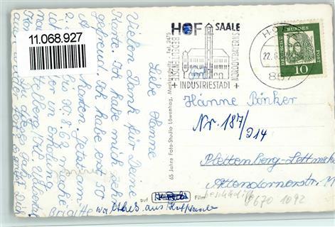 8670 Hof Ortsansicht Möbelhaus Benkert Ansichtskarten Center Onlineshop