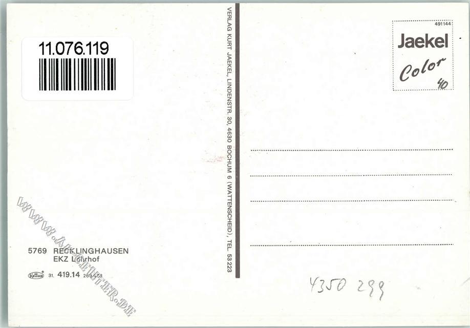 860f78c4e2398a 4350 Recklinghausen EKZ Löhrhof Kaufhaus Peek   Cloppenburg ...