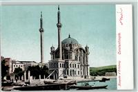 Constantinople  Mosque  Ortakruy