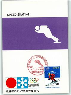 Olympiade Speed Skating - Sapporo 1972 Winter Games  SST