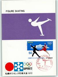 Olympiade Figure Skating - Sapporo 1972 Winter Games SST