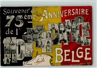 Independence - 75eme Anniversaire Belge AK