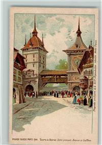 Village Suisse Exposition  Paris 1900 - Tours de Berne AK