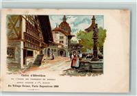 Au Village Suisse, Exposition Paris 1900 , Chalet