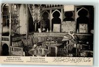 Paris Tempel Institut Musulman et Mosquee , at corner of the room in the Restaurant,