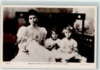 Foto AK Adel Griechenland Rotary Photo 7125 A  Princess Nicholas of Greece with her