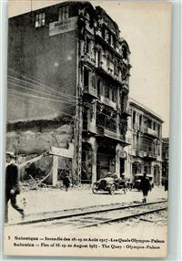 Thessaloniki 1918 Feuer vom 18. - 20.August 1917 the Quay Olympos Palace Oldtimer