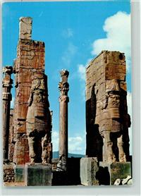Persepolis the Pillars of Apadana Place Iran