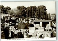 Knossos KEINE AK Workshops of the East Wing Kreta