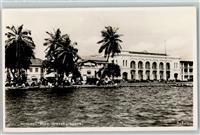 Lagos General Post Office Nigeria