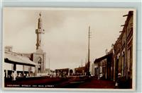 Omdurman Mosque and Main Street Sudan