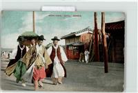 Seoul  1908 Sedan Chair  Südkorea