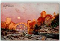 Mostar Lithographie