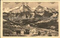 Brienz BE Rothorn Bahn Station mit Alpenpanorama / Brienz BE /Bz. Inter