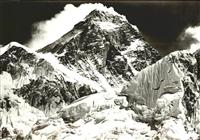 Nepal Mount Everest Expedition Nepal