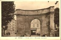 Istres Istres Portail dArles Monument * Istres