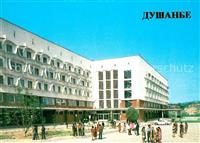 Dushanbe New Building of Lenin State University Dushanbe