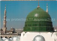 Medina Green Dome over the Prophets rawdah in Prophets Mosque