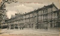 Narbonne_Aude College Victor Hugo Narbonne Aude