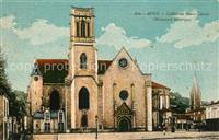 Agen_Lot_et_Garonne Cathedrale Saint Caprais Agen_Lot_et_Garonne