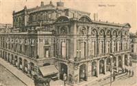 Reims_Champagne_Ardenne Theater Reims_Champagne_Ardenne