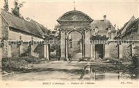 Brecy_Cher Ruines du Chateau Brecy_Cher